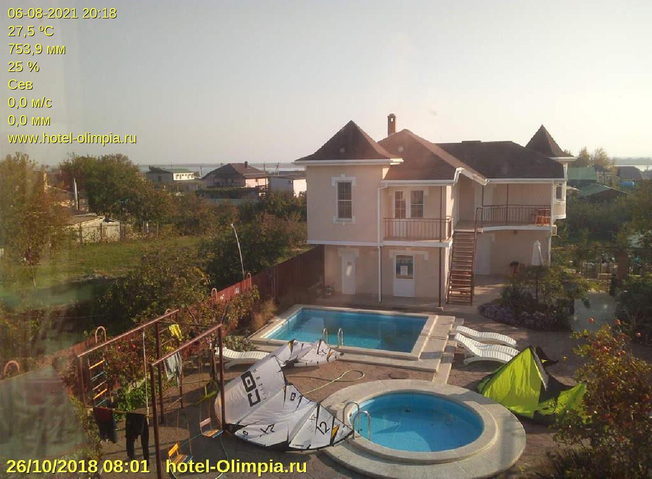 Вебкамера с видом на территорию гостевого дома Олимпия